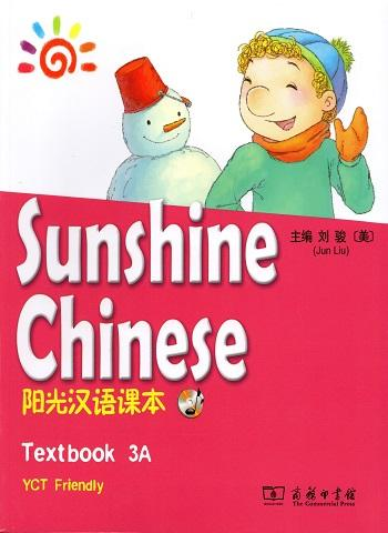Sunshine Chinese 3A