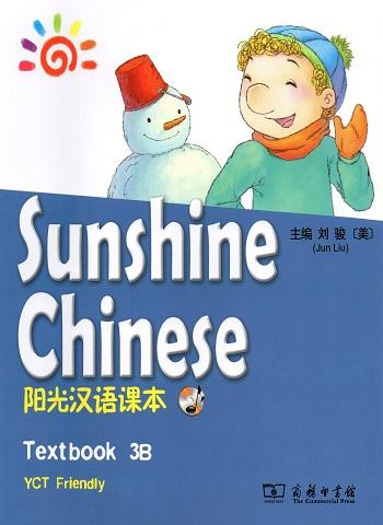 Sunshine Chinese 3B