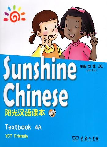 Sunshine Chinese 4A