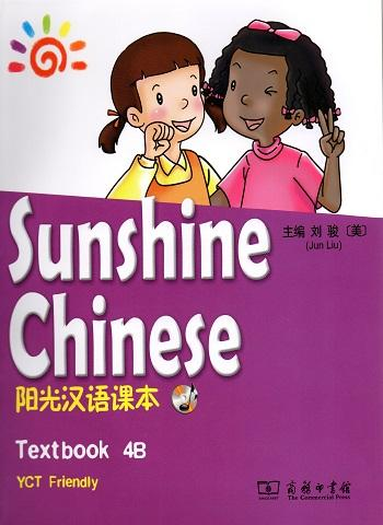 Sunshine Chinese 4B