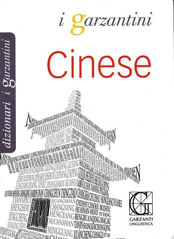 Dizionario di cinese Garzanti