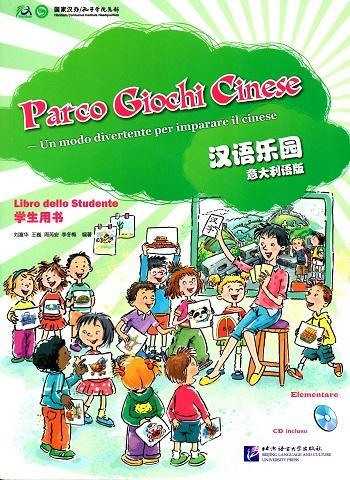 Manuale di cinese per bambini