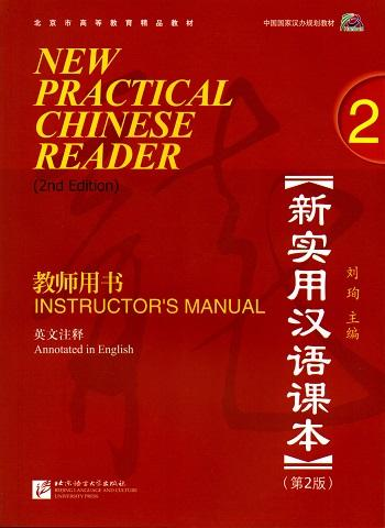 New Practical Chinese Reader 2 Instructor's Manual