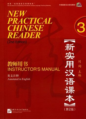 New Practical Chinese Reader 3 Instructor's Manual