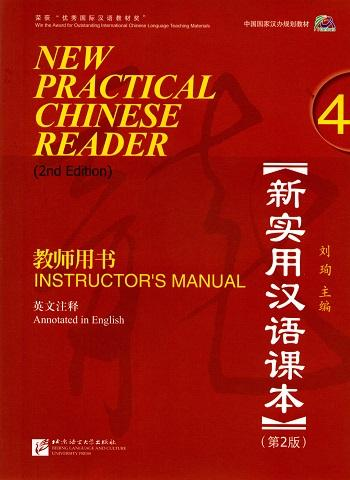 New Practical Chinese Reader 4 Instructor's Manual