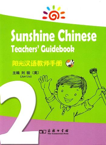 Sunshine Chinese 2 Teacher's Book
