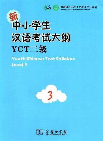 Sillabo YCT 3