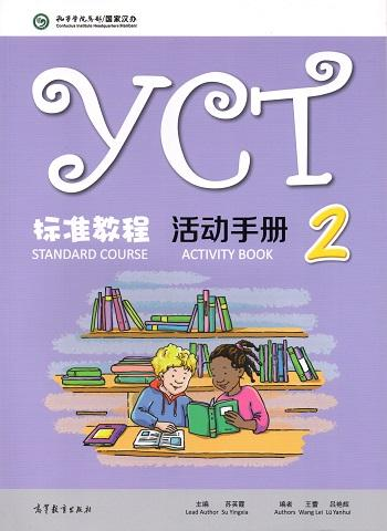 YCT 2 Activity Book