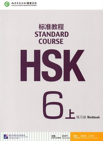 HSK Standard Course 6A Workbook