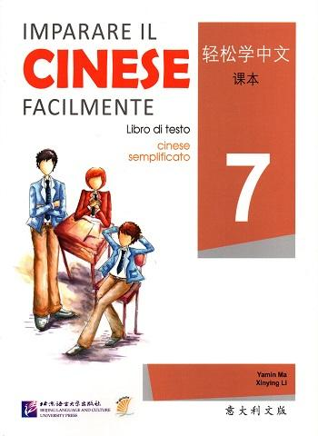 Imparare il cinese facilmente 7