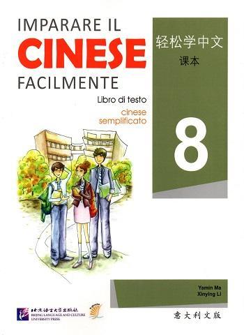 Imparare il cinese facilmente 8