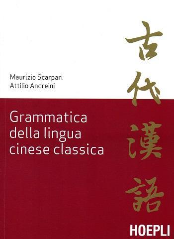 Grammatica della lingua cinese classica