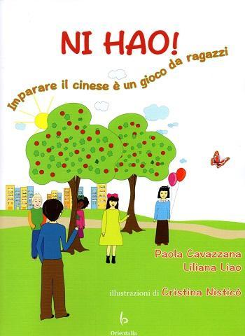 Manuale di cinese per ragazzi