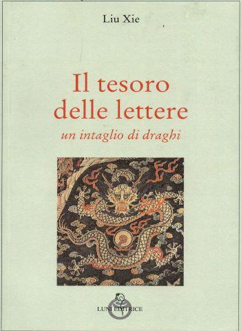 Il tesoro delle lettere: un intaglio di draghi