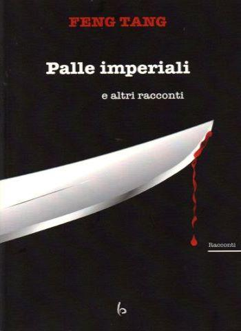 Palle imperiali e altri racconti