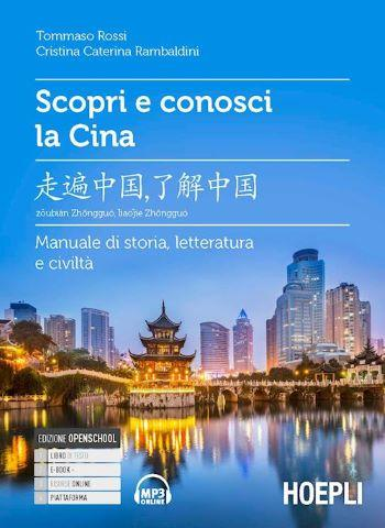 Manuale di storia, letteratura e civiltà