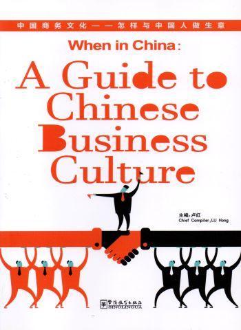 La cultura e la comunicazione negli affari con la Cina