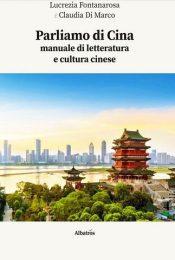 Manuale di letteratura e cultura cinese per le scuole secondarie